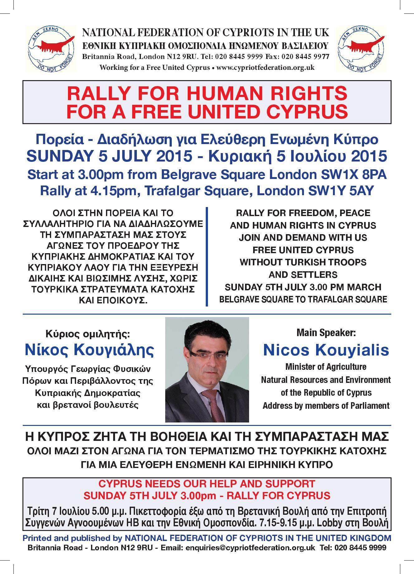 5th July - Cyprus march and rally leaflet-page-001